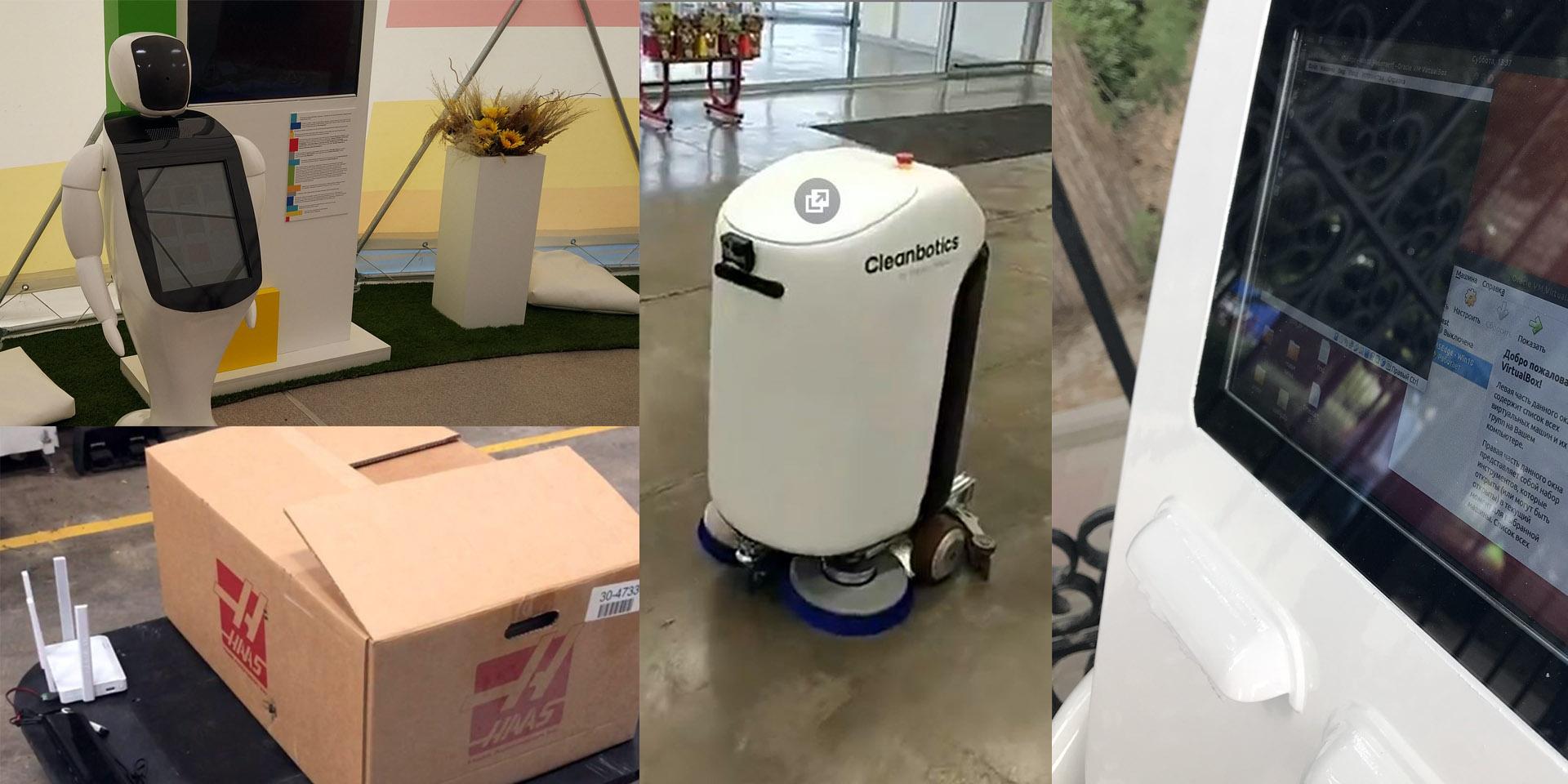 Что умеют современные роботы?